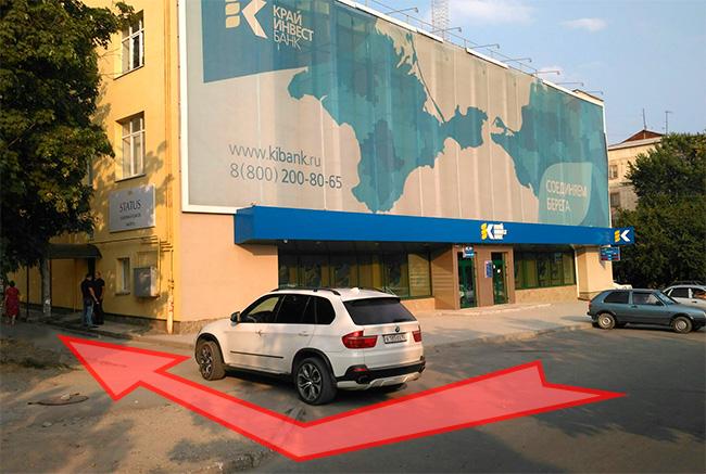 КрайИнвестБанк, Киевская, 125А