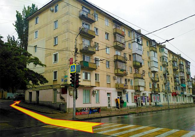 Севастополь, улица Гоголя, 29