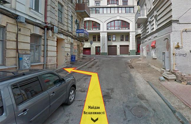 Киев Михайловский переулок
